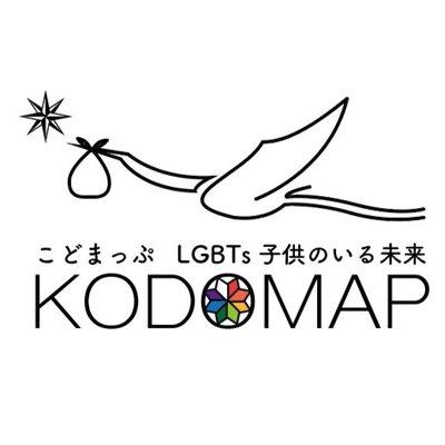こどまっぷ.jpg